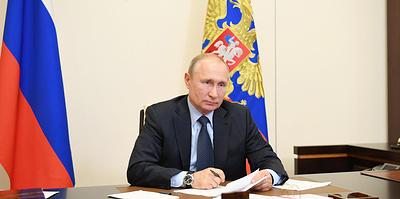 Выплаты на детей и отказ от плоской шкалы НДФЛ. Главное из обращения Владимира Путина