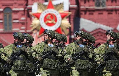 Парад Победы в Москве. Видеотрансляция