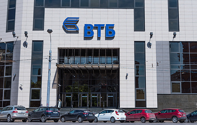 Reuters: Верховный суд ЕС отклонил обращение банка ВТБ по поводу европейских санкций