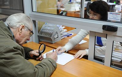 В Минтруде рассказали, сколько россиян получают пенсии
