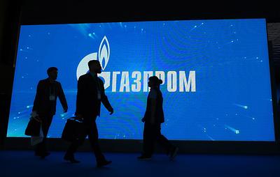 """""""Газпром экспорт"""" перечислил польской PGNiG деньги из-за пересмотра цен на газ"""