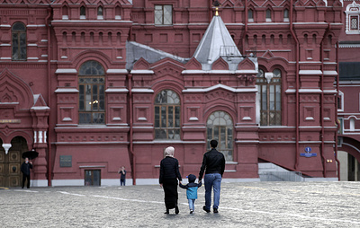 ВЦИОМ: россияне стали лояльнее относиться к браку людей разного вероисповедания