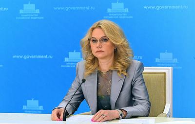 Правительство после 15 июля обсудит возобновление международного авиасообщения