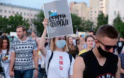 В Хабаровске завершилась третья несанкционированная акция в поддержку Фургала