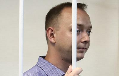 Адвокат Сафронова заявил, что с защиты взяли подписку о неразглашении