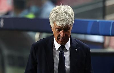 """Тренер """"Аталанты"""" Гасперини считает, что команда потрясающе выступила в Лиге чемпионов"""