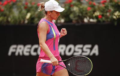 Симона Халеп стала победительницей турнира WTA в Риме