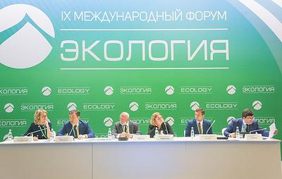 """На форуме """"Экология"""" определят пути создания высокотехнологичной системы переработки в РФ"""