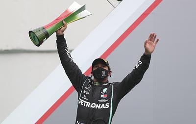"""Хэмилтон выиграл Гран-при Португалии и превзошел рекорд Шумахера по победам в """"Формуле-1"""""""