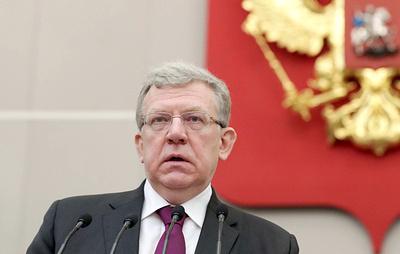 Кудрин заявил, что российская экономика упадет на 4,5% в 2020 году