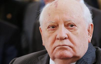 Михаил Горбачев: РФ и США нужно продлить СНВ-3 и готовить более масштабный договор