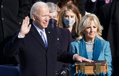 Джозеф Байден вступил в должность 46-го президента США