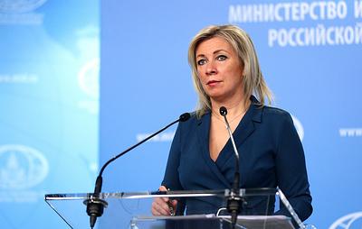 """Захарова: дипломатам США придется объясниться о публикациях о """"маршрутах протестов"""" в РФ"""