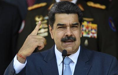 Мадуро сообщил о террористической атаке на газопровод в Венесуэле