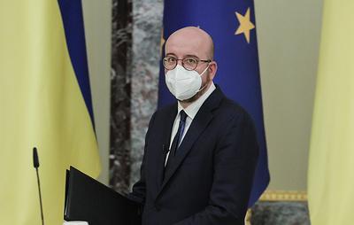 ЕС намерен в 2021 году пересмотреть условия Соглашения об ассоциации с Украиной