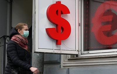 Аналитики заявили о затишье на рынке валютообменных операций в России