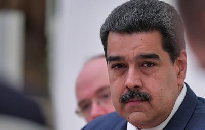 Мадуро заявил, что Венесуэла надеется на скорое получение вакцины
