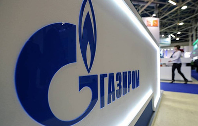 Газпром рассчитывает на приятные сюрпризы по объему экспорта газа в Европу в 2021 году
