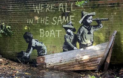 Бэнкси подтвердил авторство серии граффити про летний отпуск на восточных курортах Англии
