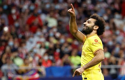 Ливерпуль обыграл Атлетико в матче футбольной Лиги чемпионов