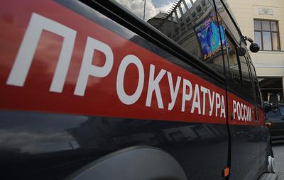 """В """"Шанинку"""" с проверкой пришли сотрудники прокуратуры Москвы"""