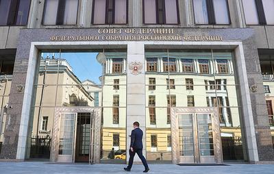 Россия возглавила международный рейтинг открытости парламентов