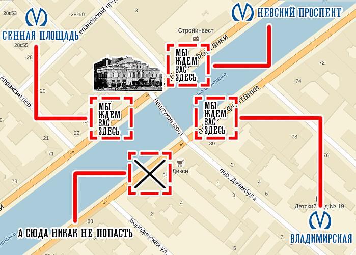 """Посмотреть уличное действие """"БДТ.Возвращение """", которое развернется у здания БДТ и на Лештуковом мосту, можно будет с трех точек."""