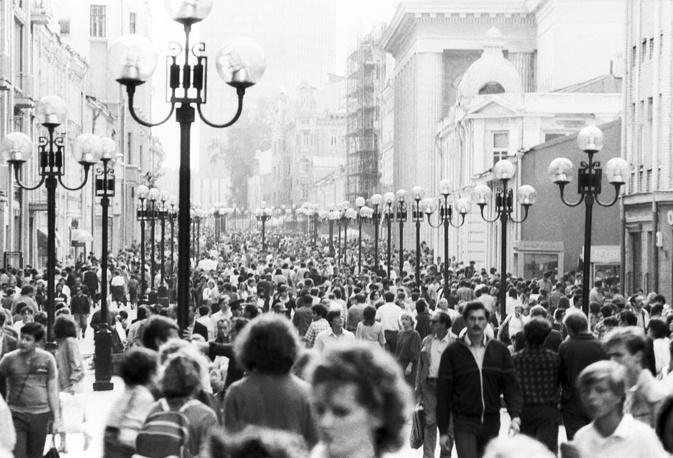 Виды Арбата, 1987 г.
