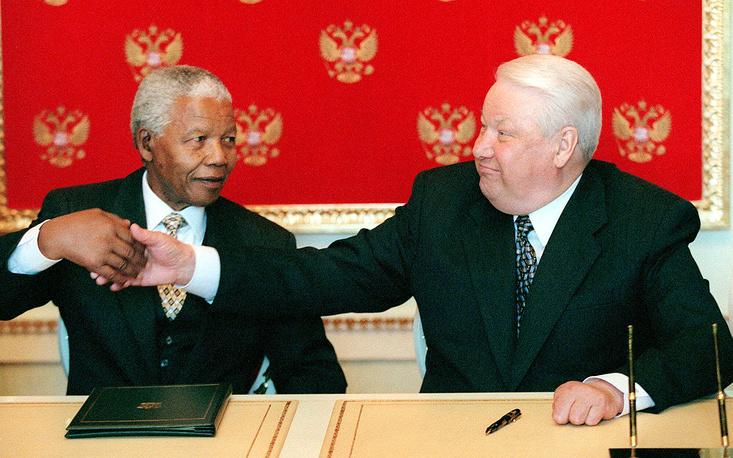 Нельсон Мандела и Борис Ельцин