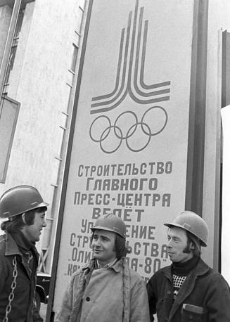 """Строительство главного пресс-центра Олимпиады-80, переданного впоследствии РИА """"Новости"""", 1979"""