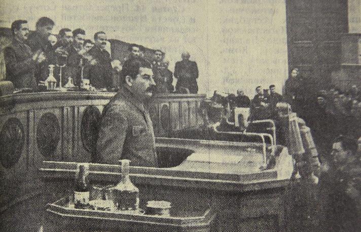 """Правда"" 6 декабря 1936 года"