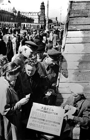 Продажа  билетов  в Ленинградскую филармонию. 1942 г.