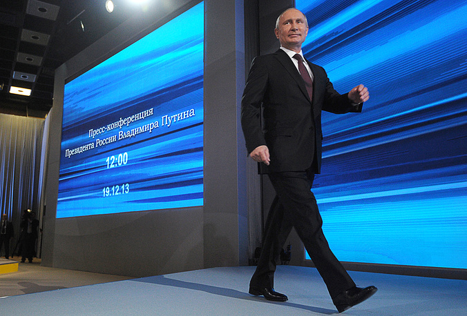 Президент России Владимир Путин перед началом пресс-конференции