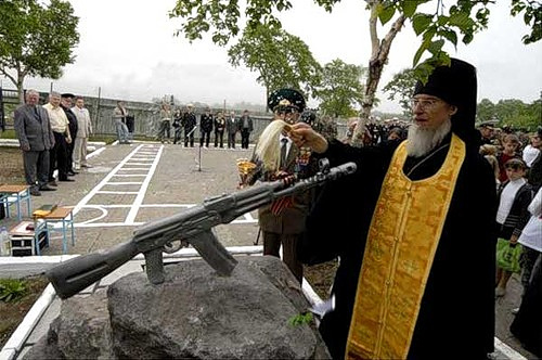 Открытие памятника автомату на Камчатке