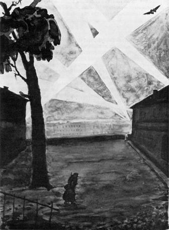 Блокада. 1941 г.