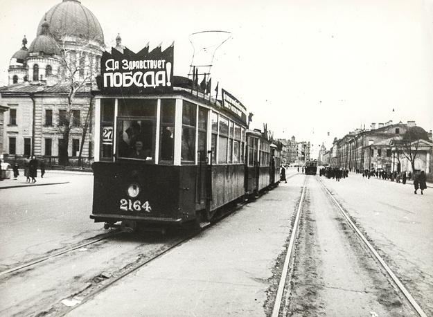 Трамвай на  Измайловском проспекте. Май 1945 г.