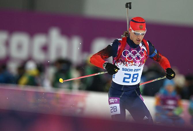 Российский спортсмен Дмитрий Малышко