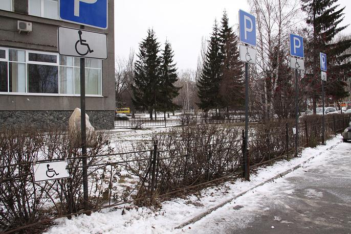 Парковка для инвалидов в Екатеринбурге