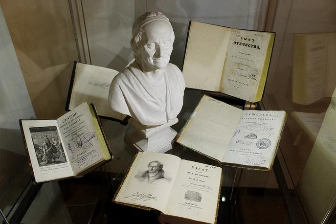 Книги из личной библиотеки А.С. Пушкина