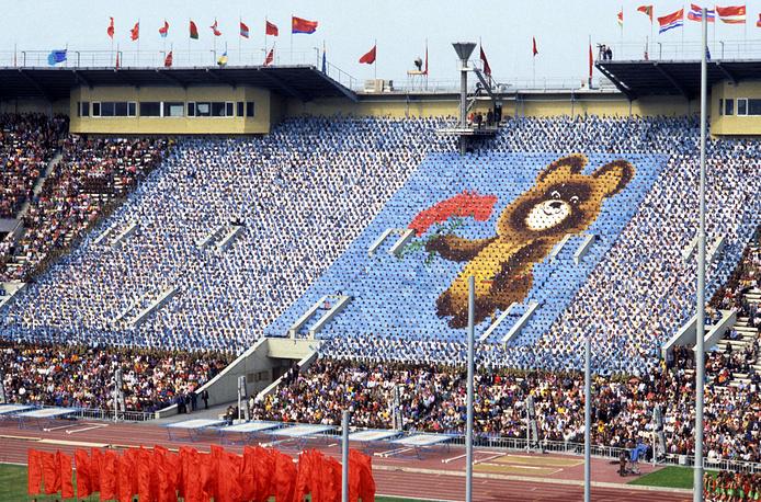 Закрытие Олимпиады-80