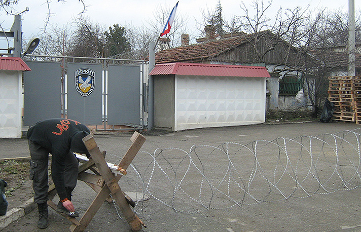 """База """"Беркута"""" в Симферополе"""