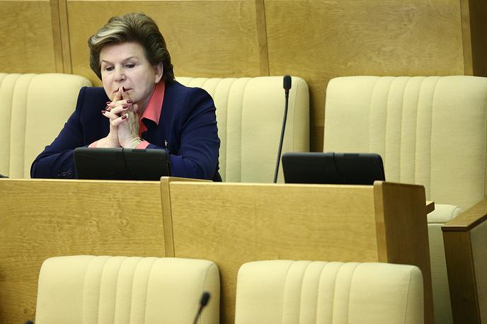Валентина Терешкова - депут Госдумы РФ