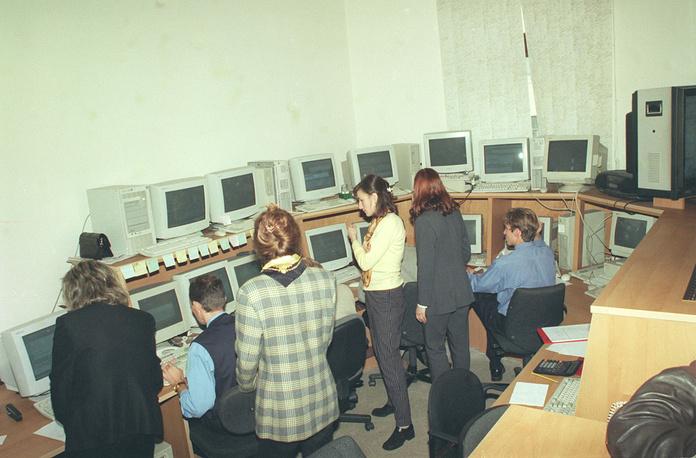 Московская международная валютная биржа, 1998 год