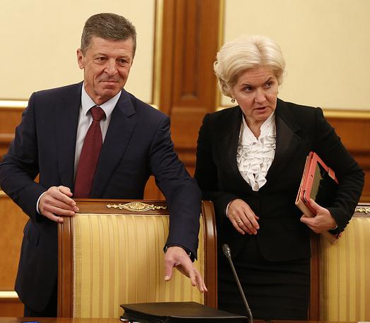 Вице-премьеры Дмитрий Козак и Ольга Голодец