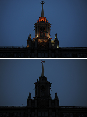Екатеринбург, здание администрации города