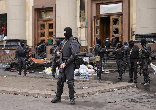 Харьков, 8 апреля 2014 года