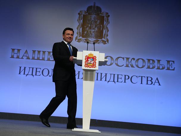 Губернатор Московской области Андрей Воробьев во время выступления с ежегодным обращением к жителям Подмосковья