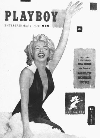 На обложке была перепечатанная фотография Мэрилин Монро из календаря 1949 года. Хефнер сомневался, что журнал будет востребован, и даже не пронумеровал первый номер. Но при цене номера 50 центов три четверти тиража разлетелось уже за первую неделю