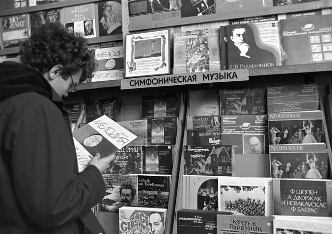 """Главной продукцией """"Мелодии"""" в 1960-1980-е годы были грампластинки. В начале 1970-х годов фонограммы стали выпускать также на магнитной ленте (кассетах), а к 1990 году - на дисках. На фото: магазин """"Мелодии"""" на Ленинском проспекте, 1988 год"""