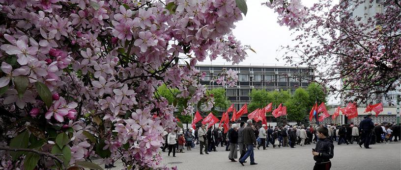 Первомайская демонстрации коммунистов в Луганске
